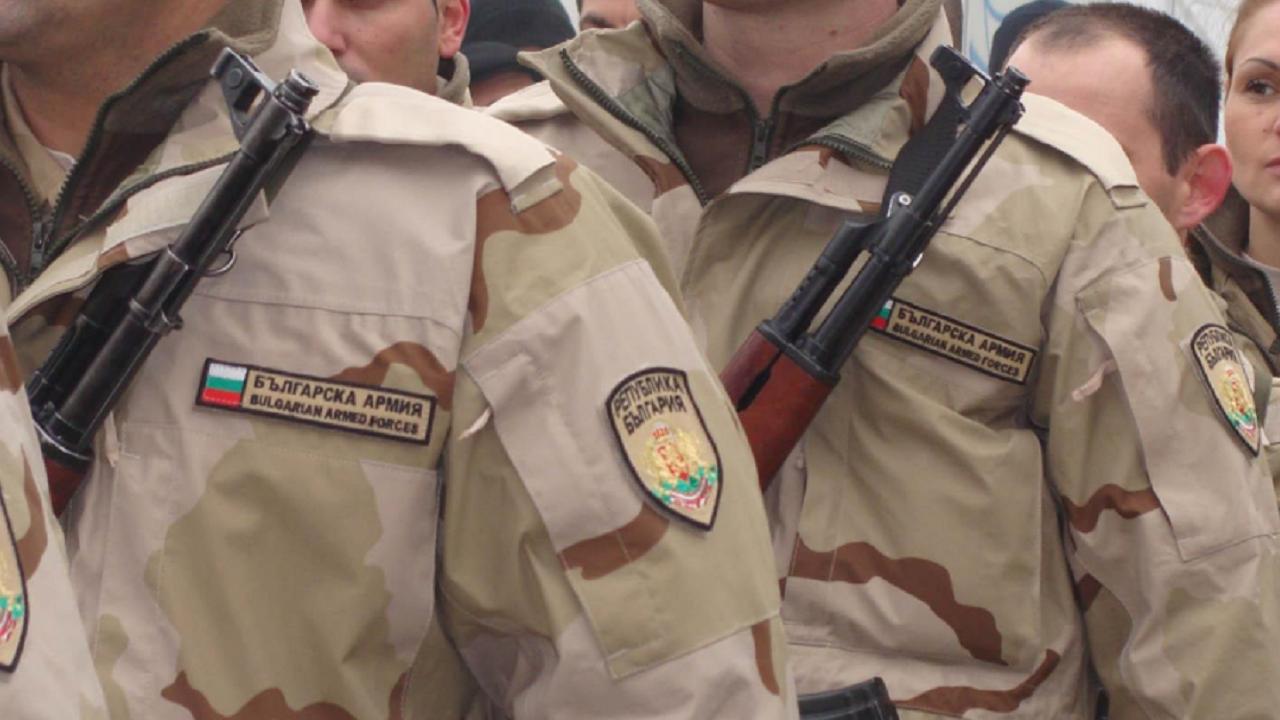 Ще изтеглим контингента ни от Афганистан