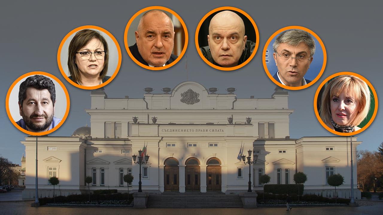 Новите депутати трябва да декларират имуществото си до 15 май