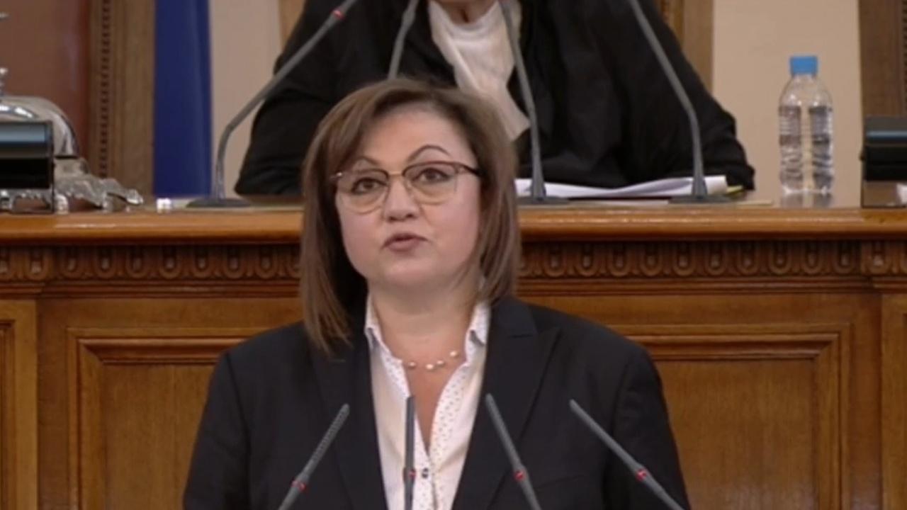 БСП иска пълна ревизия на Борисов. Подкрепят Има такъв народ, но с условие