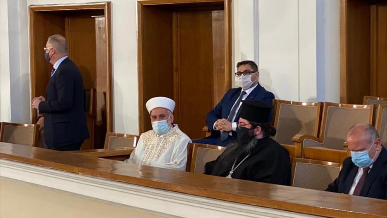 Главният мюфтия дойде в парламента, патриарх Неофит отсъстваше