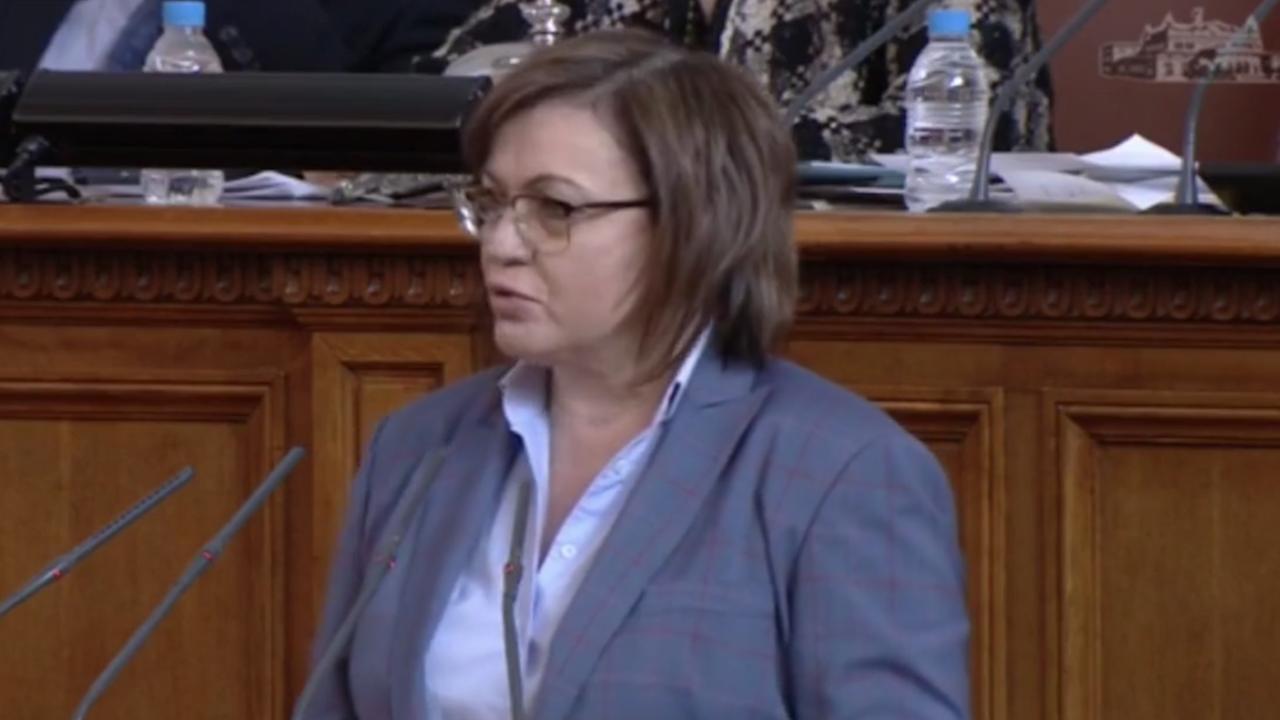 """Нинова: Оставката на кабинета """"Борисов 3"""" е логичен завършек на вредна политика в последните 11 г."""
