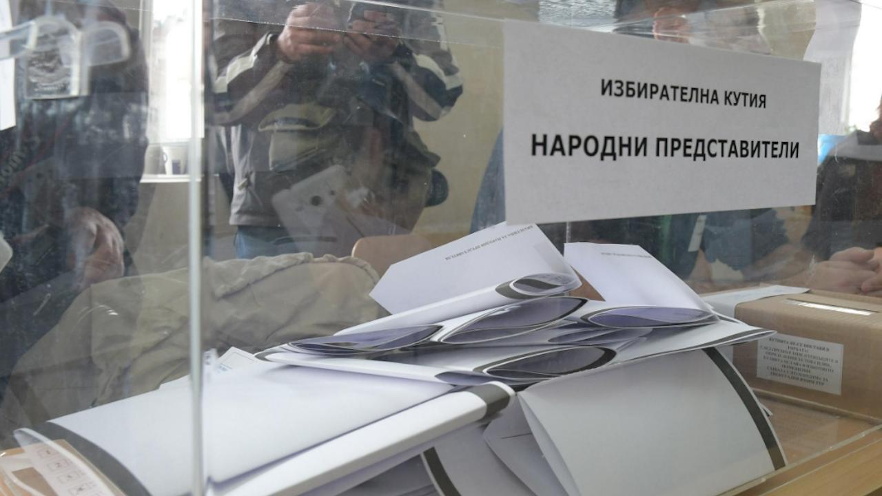 Промени в Изборния кодекс предлагат от инициативен комитет, наблюдавал изборите в Турция