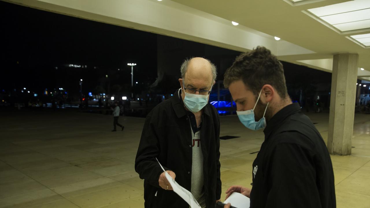 Израел разреши на гражданите да не носят маски на улицата