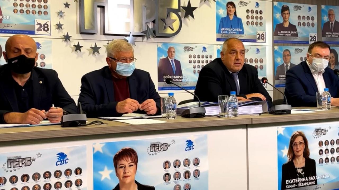 НА ЖИВО: Борисов с извънредна пресконференция