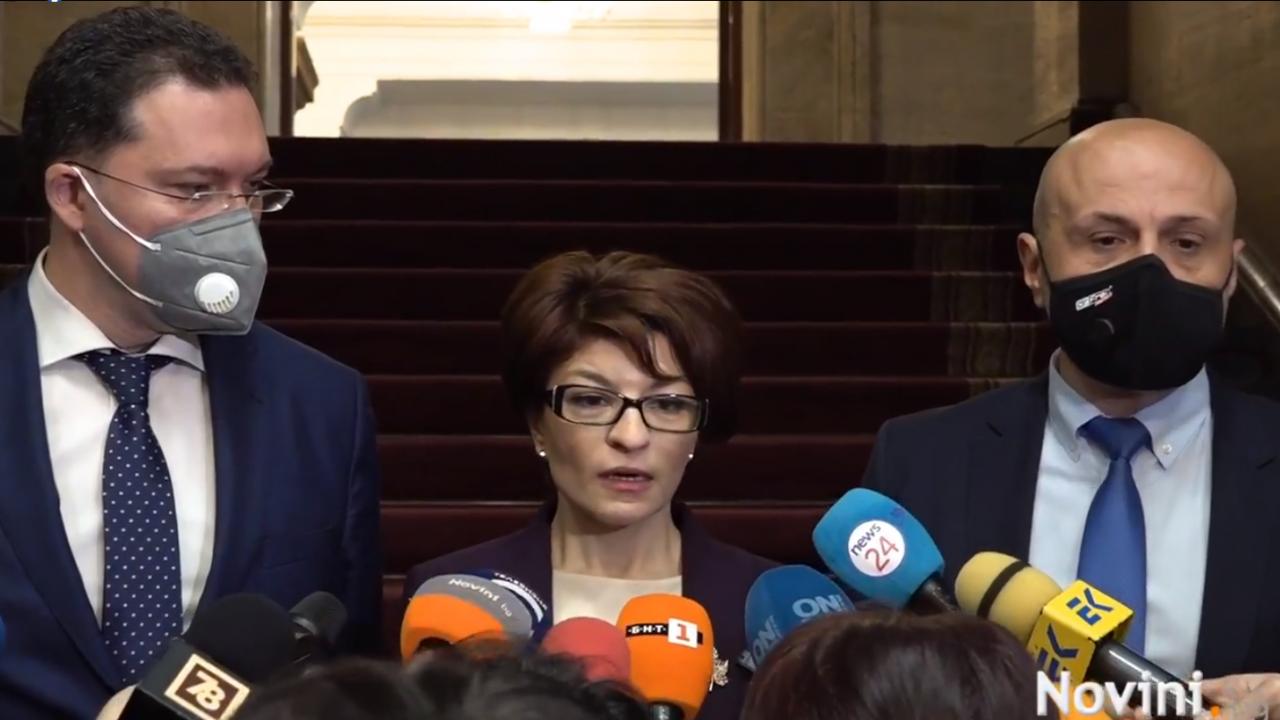 """ГЕРБ ще върнат мандата, ако не ги подкрепят. Дават двама-трима депутати на """"Има такъв народ"""""""