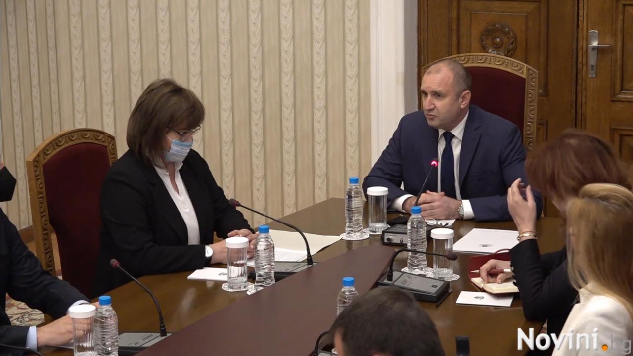 Румен Радев проведе консултации с БСП, те обявиха приоритетите си