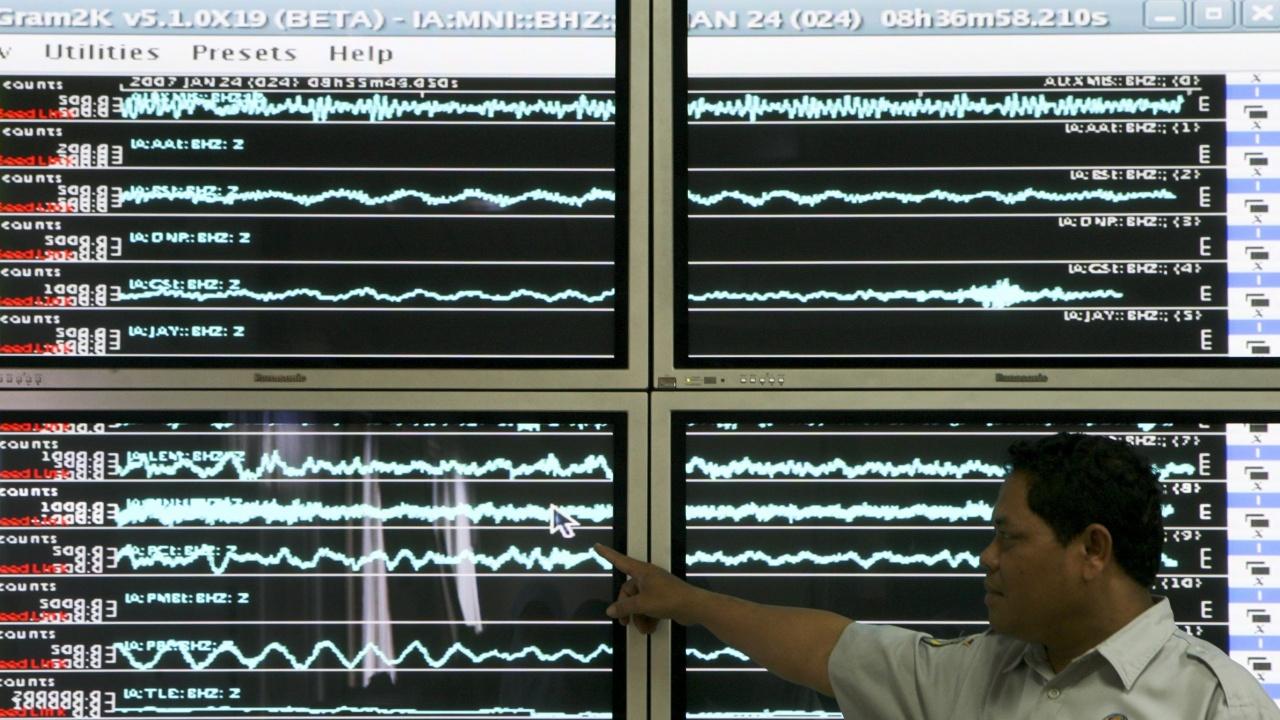 Земетресение от 4,4 в Егейско море