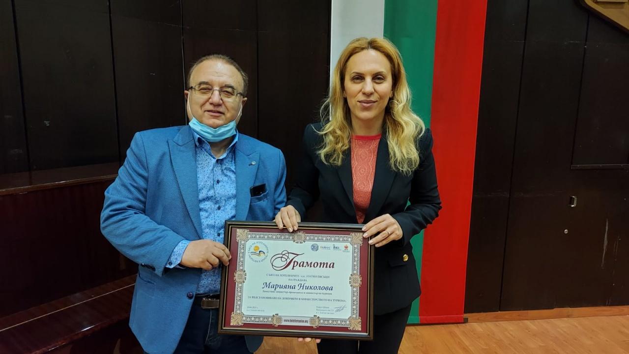 Марияна Николова с плакет от Варненска туристическа камара и грамота от БХРА