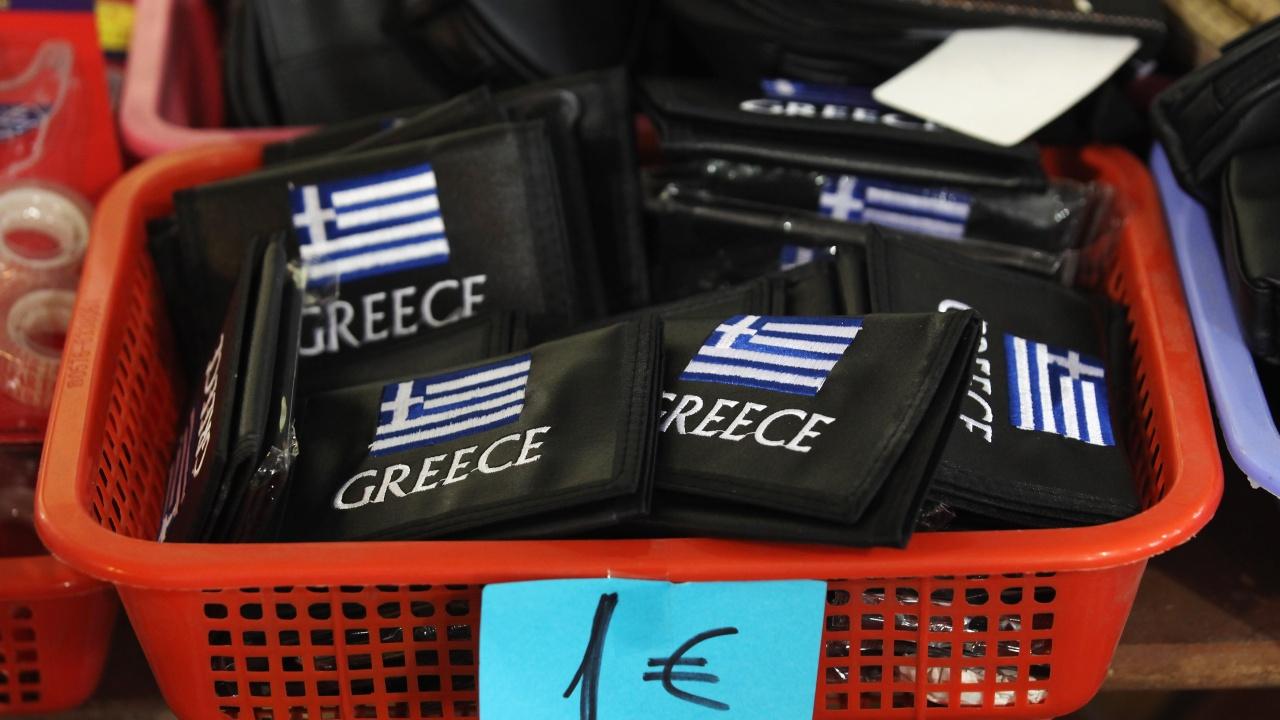 Гърция удължава работното време на магазините преди Великден