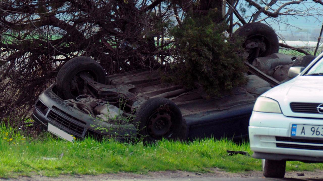 Трима загинали при катастрофи в страната през денонощието