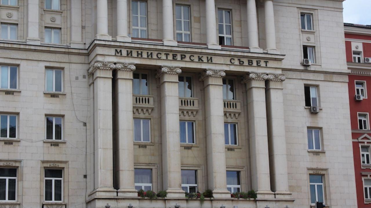 """Министерският съвет в оставка прие доклад за работата на Работната група за """"Зелената сделка"""""""