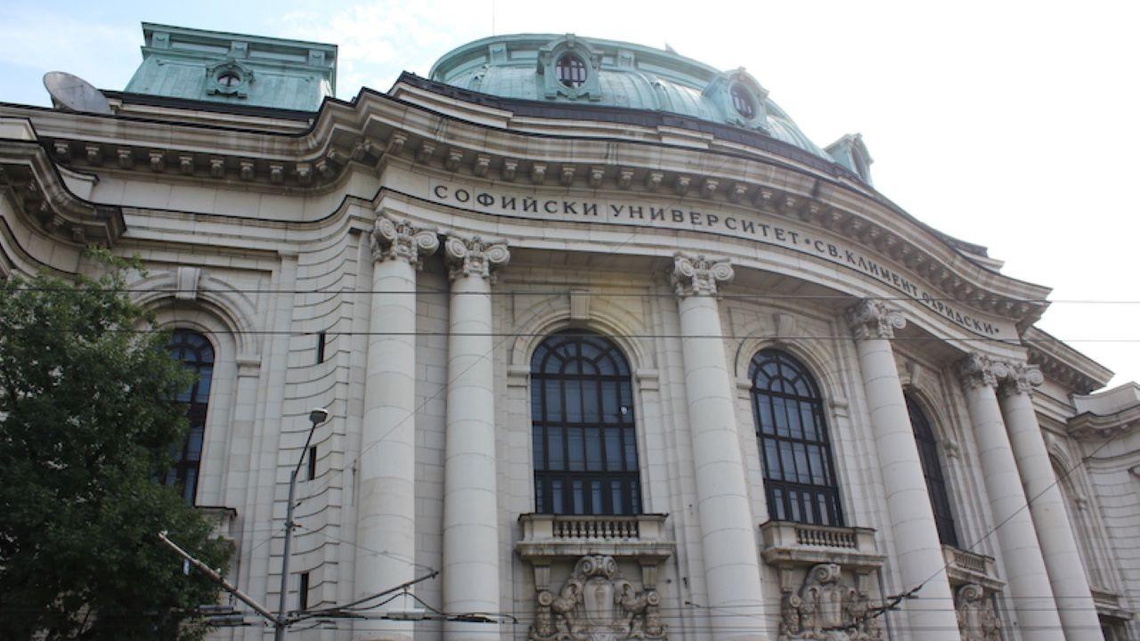 Софийският университет е класиран в пореден престижен световен университетски рейтинг