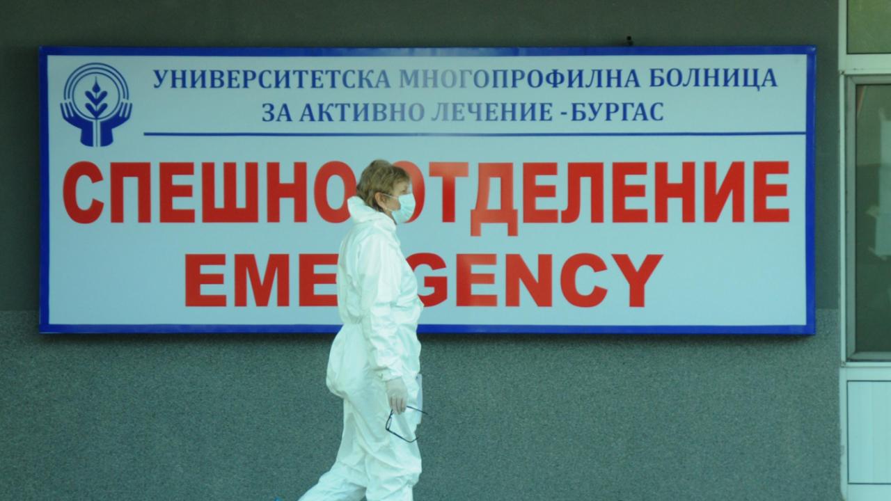 """От """"Демократична България"""" предлагат нов законопроект в случаи на пандемия"""