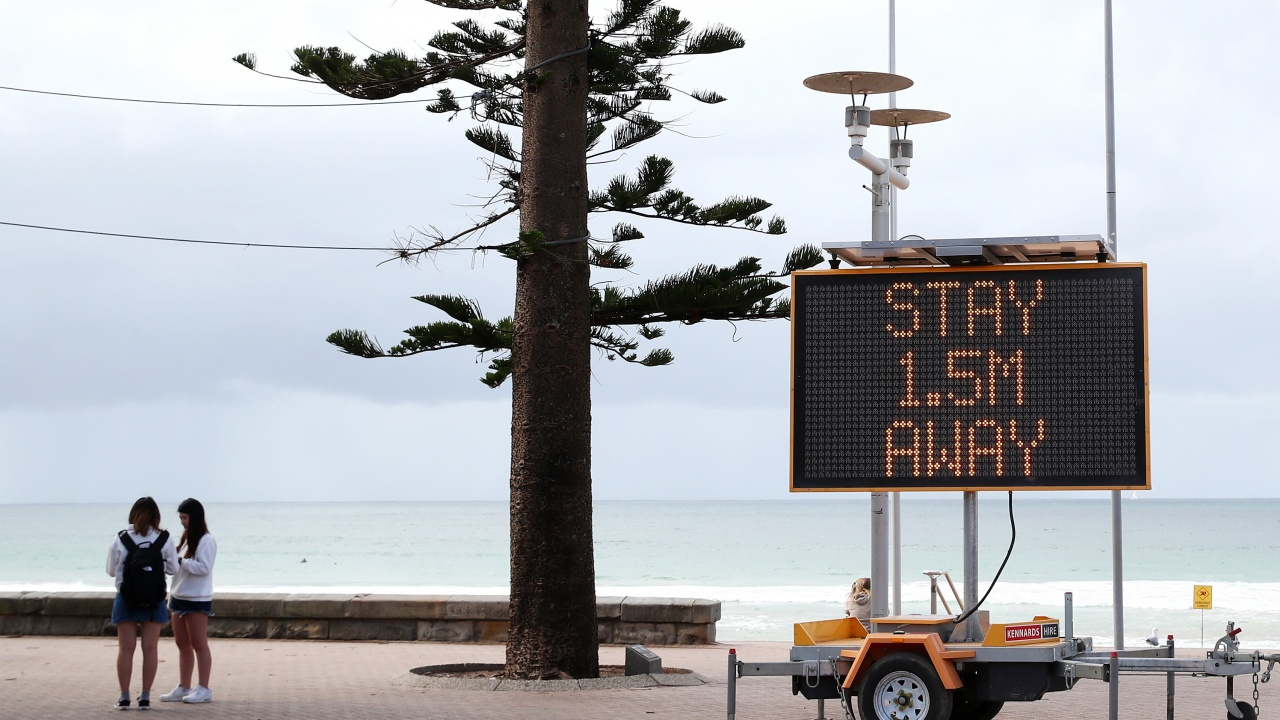 Австралийският град Пърт ще излезе от тридневен локдаун