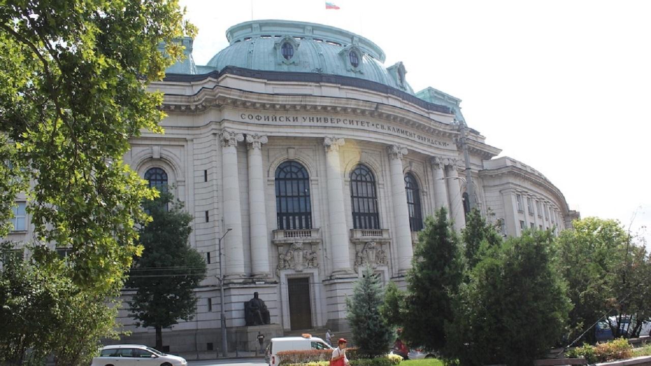 Международна класация: Софийският университет е сред 4,4 % от най-добрите университети в света