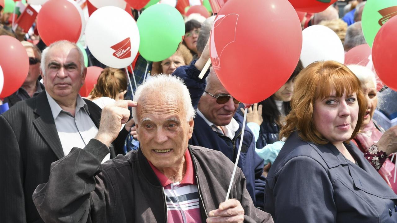 Социалистите се събират за Деня на труда на митинг-концерт