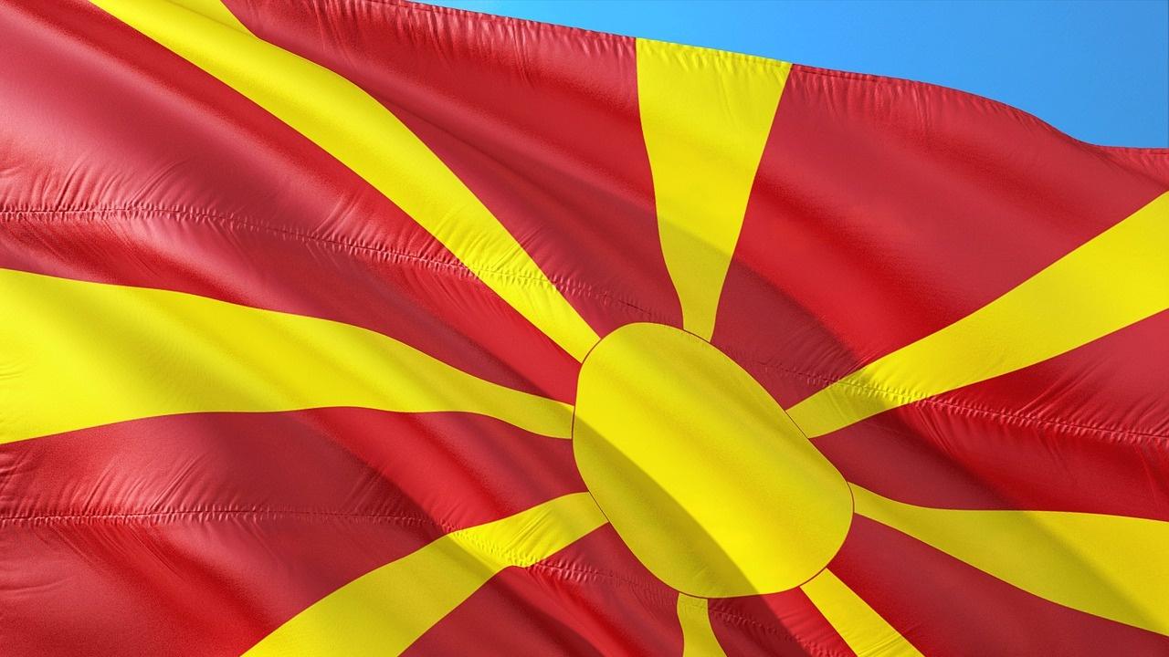РС Македония облекчи мерките срещу коронавируса