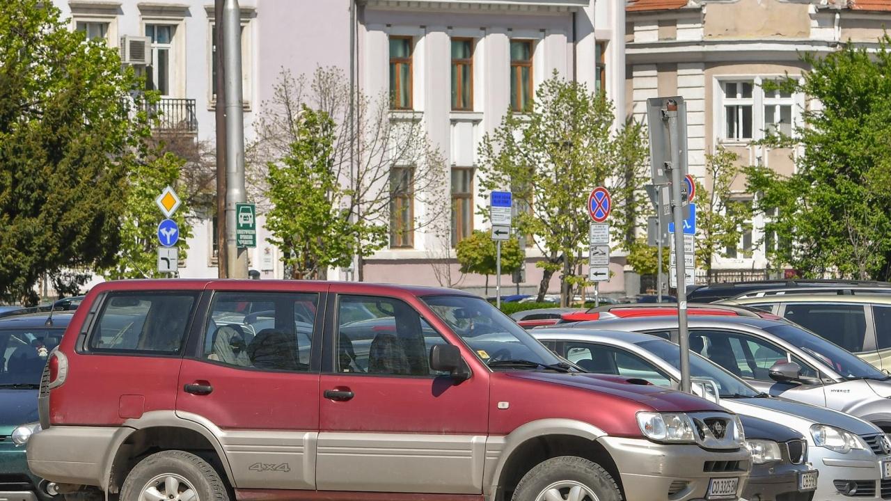 5% отстъпка за данък сгради и автомобили - до 5 май