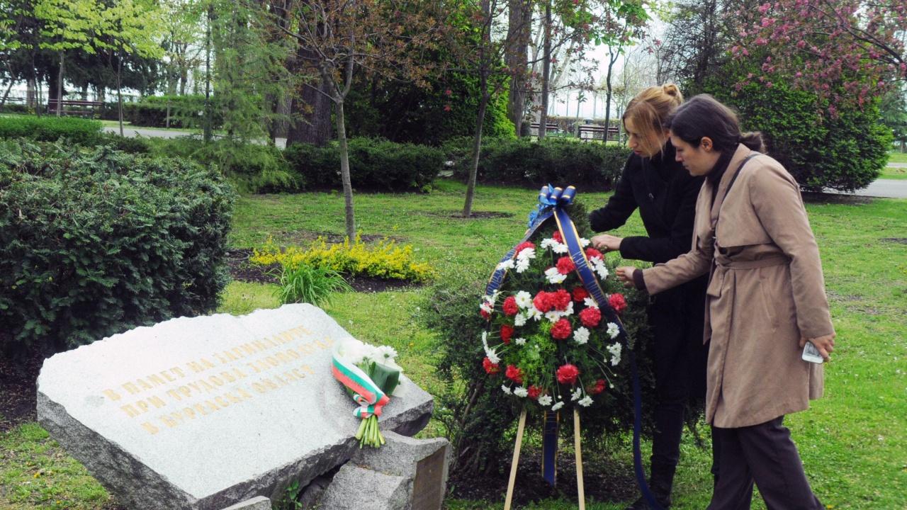 Отбелязаха Международния ден в памет на загиналите при трудови злополуки