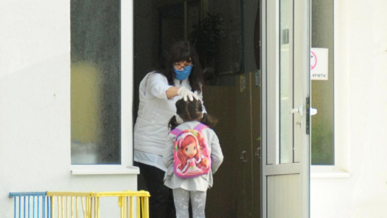 COVID-19 в детска градина в гр. Любимец