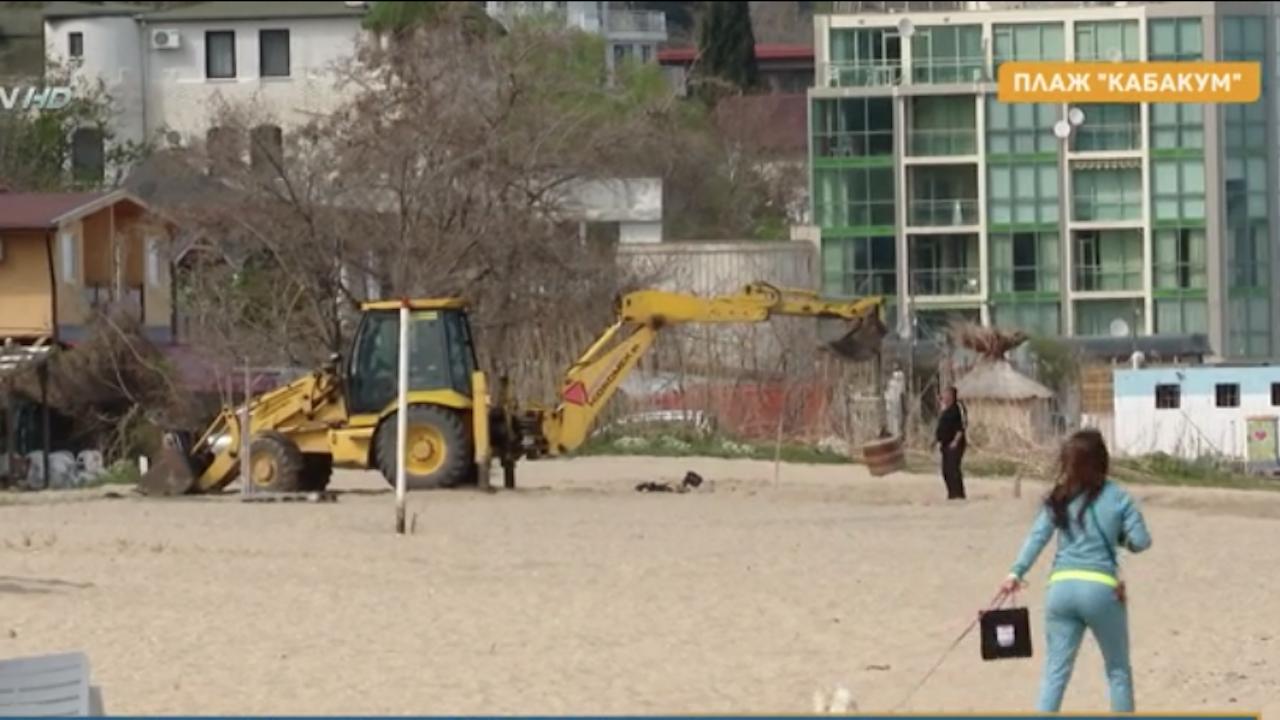 """Кой допусна да се излива бетон на плаж """"Кабакум-Юг""""?"""
