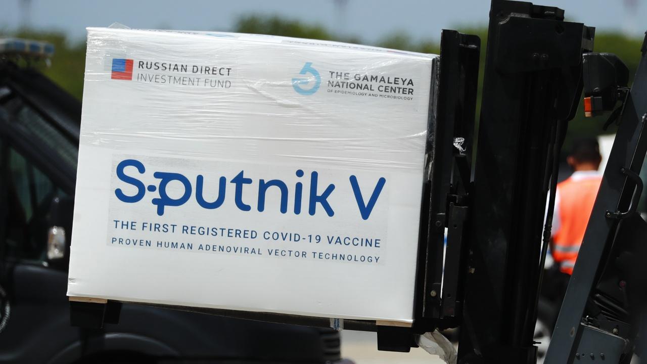 """Чехия прекрати изследванията на """"Спутник V"""""""