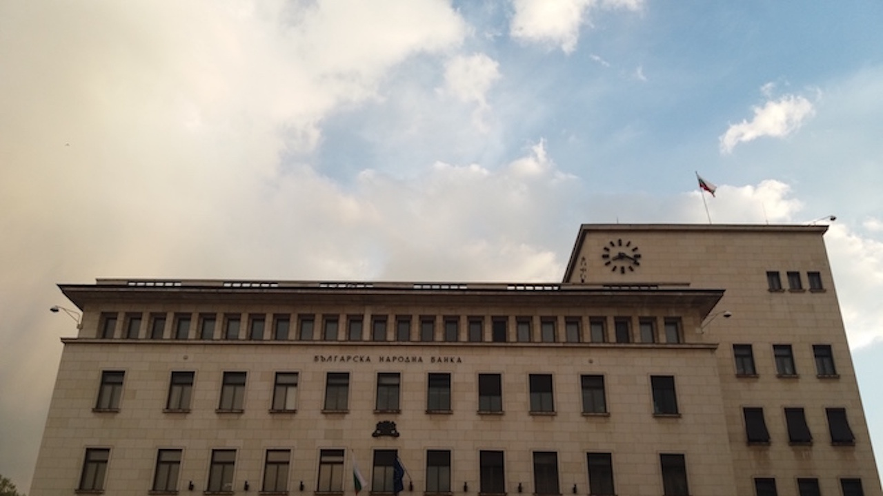 БНБ: В края на 2020 г. средствата по депозити във фискалния резерв са 8525 млн. лв.