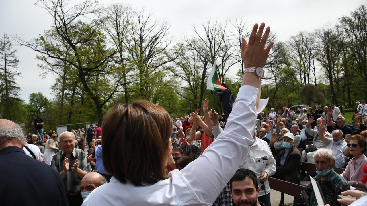 БСП с митинг - концерт по повод 1 май