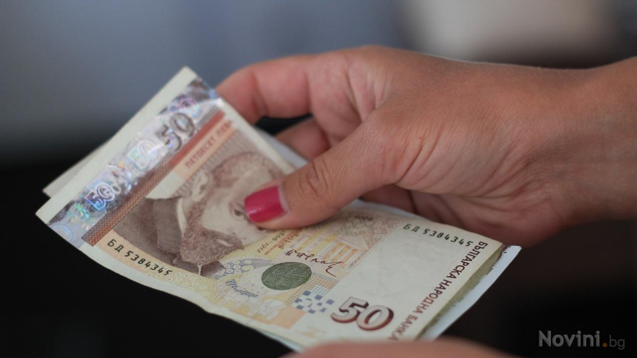 Докога в София ще има отстъпка за данъци?