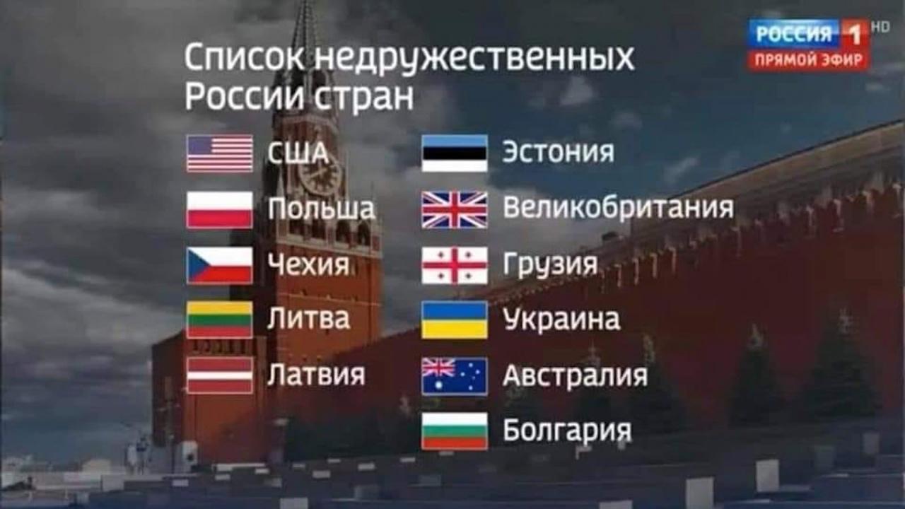 България влиза в списъка с неприятелските страни на Москва?