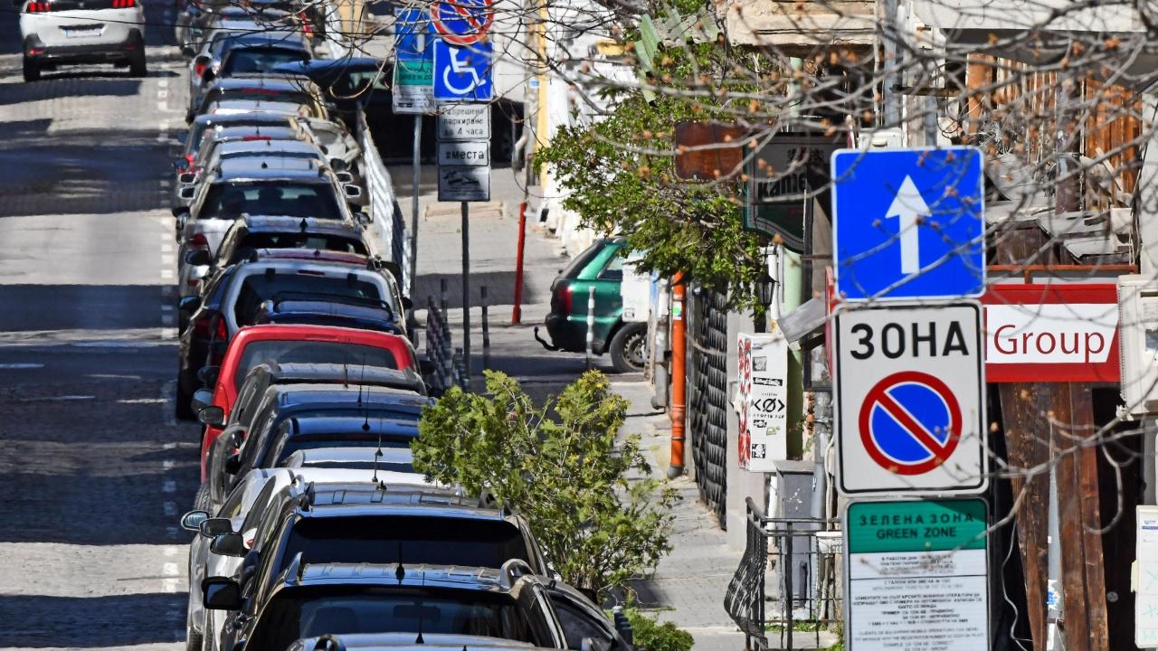Без синя и зелена зона за паркиране в София