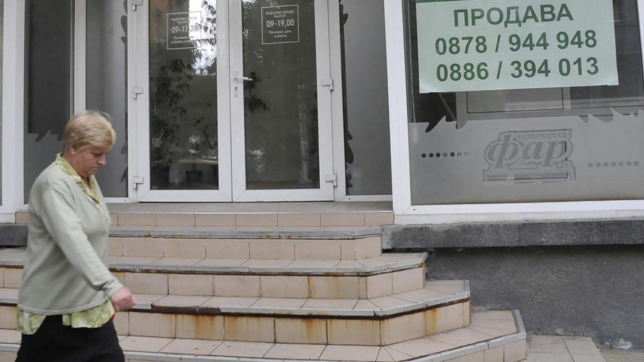Руснаци продават имоти по Черноморието