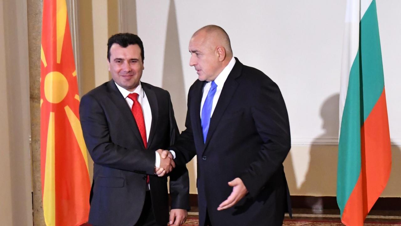 Кога ще има развръзка на спора между София и Скопие?