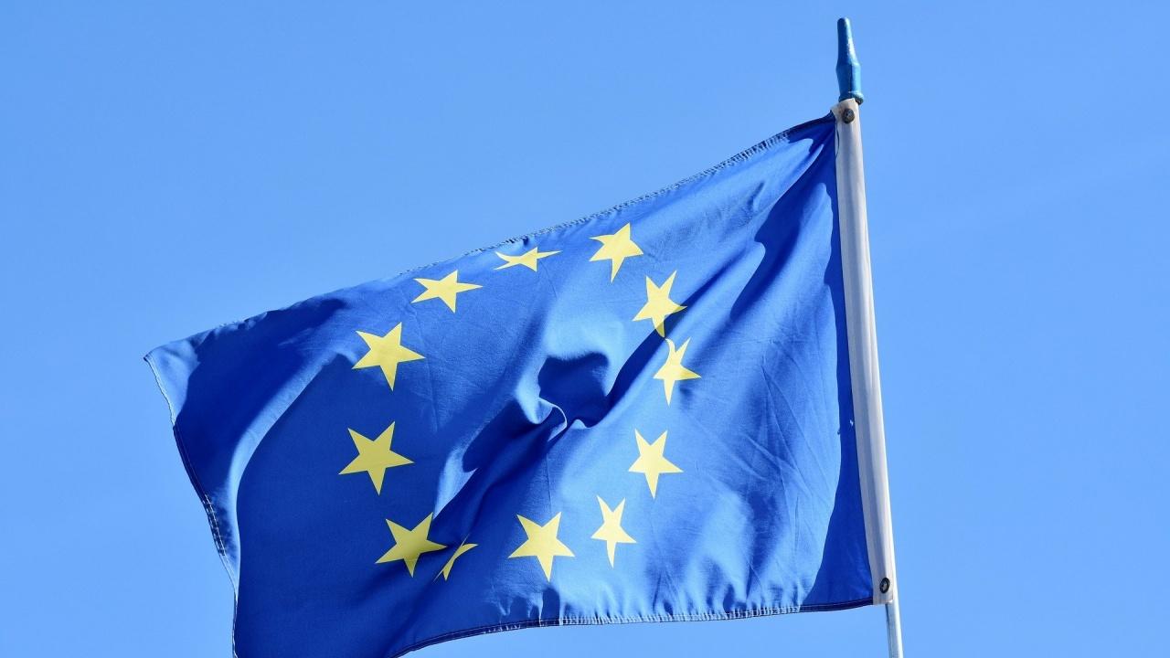 Предимно онлайн събития за Деня на Европа