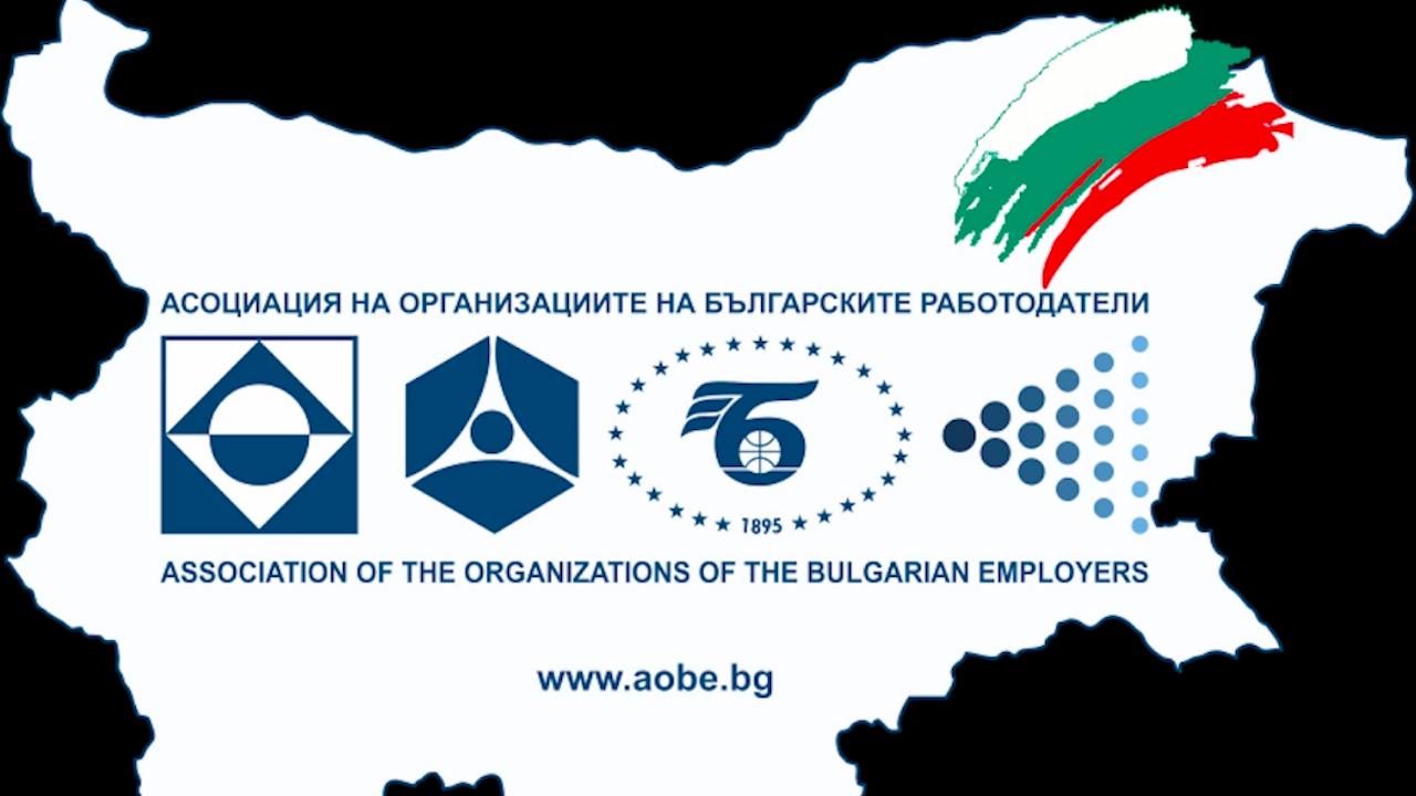 АОБР настоява за отлагане на пазарно обединение на българо-гръцка граница за последното тримесечие на 2021 г.