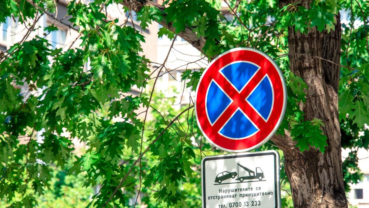 Промяна в движението заради ремонт в София