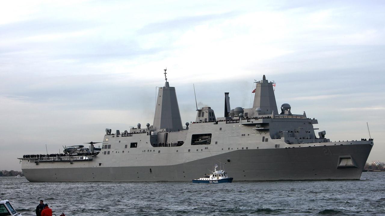 Американският флот залови оръжейна пратка в Арабско море