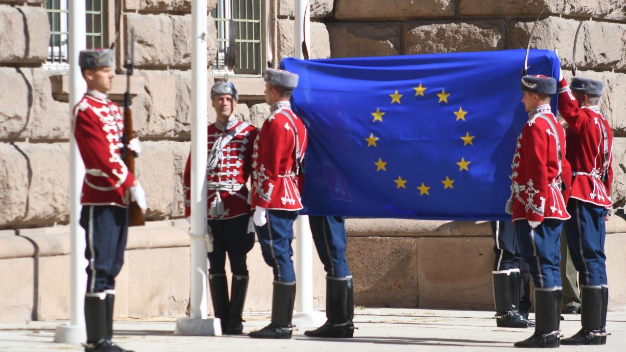 Днес е Денят на Европа