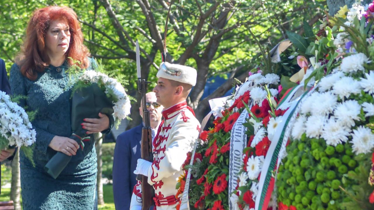 Илияна Йотова ще бъде гост на патронния празник на Националната библиотека