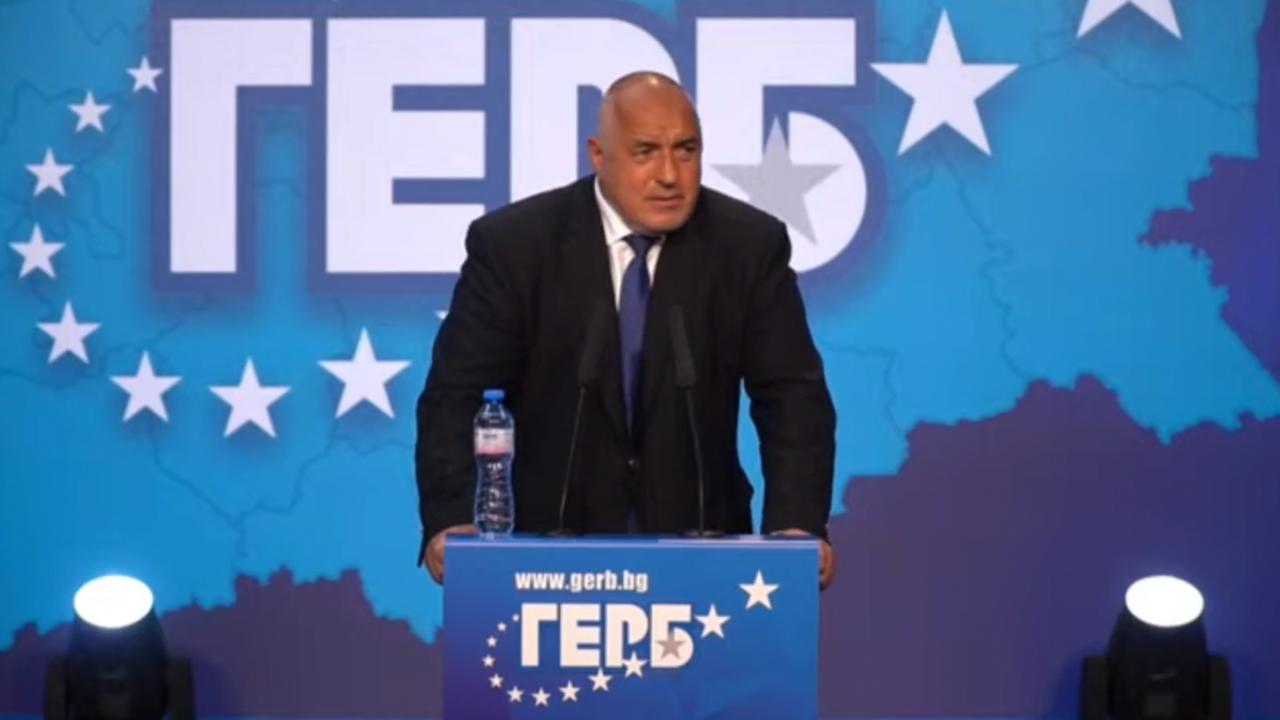 Борисов изброи свършеното от ГЕРБ и предупреди: Служебният кабинет ще се ръководи пряко от Радев