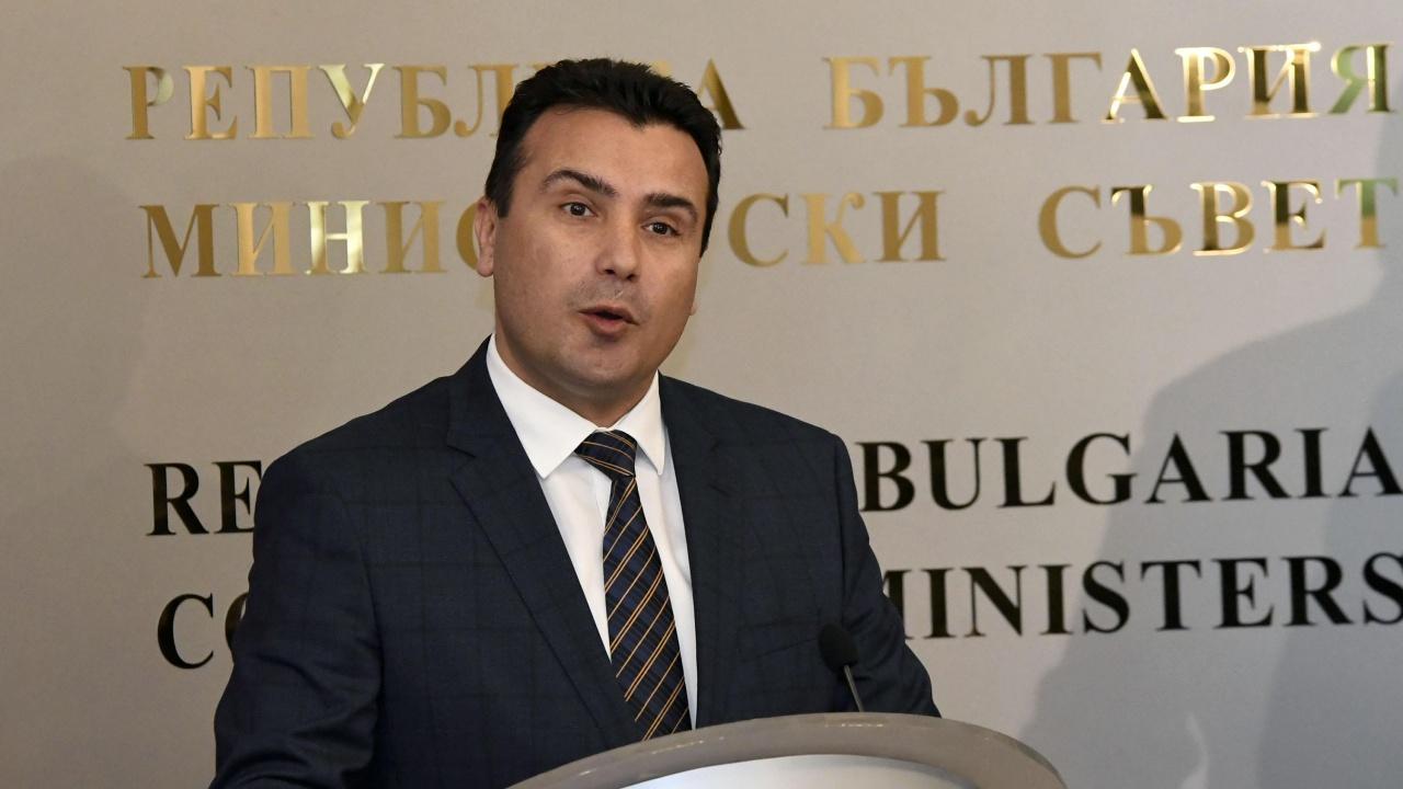 Зоран Заев: Езика и идентичността не си ги даваме! Ние сме горди македонци