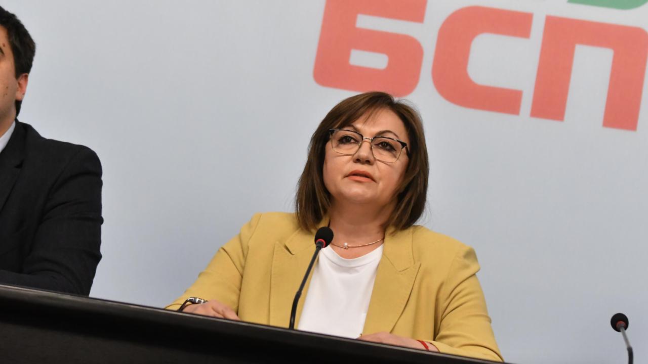 НС на БСП с важни решения до края на месеца за парламентарните избори