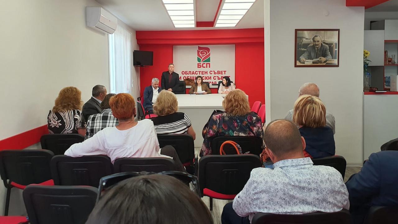 Общинският съвет на БСП - Благоевград подкрепи Румен Томов за кмет на града