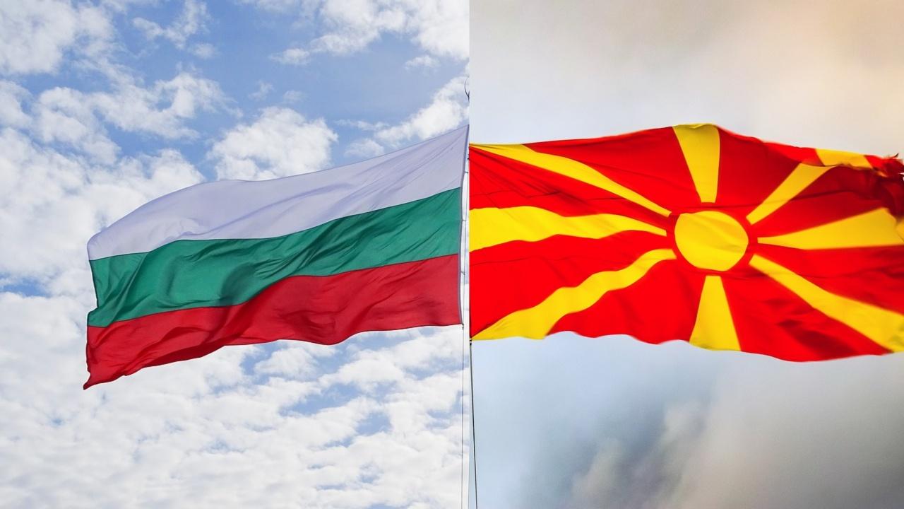 Външният министър на РС Македония: Все още има време за разговори с България
