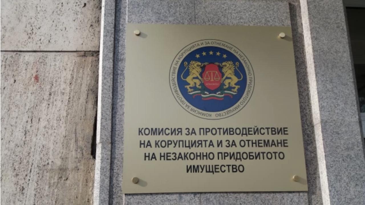КПКОНПИ търси 1.5 млн. лв. от Жоро Шопа