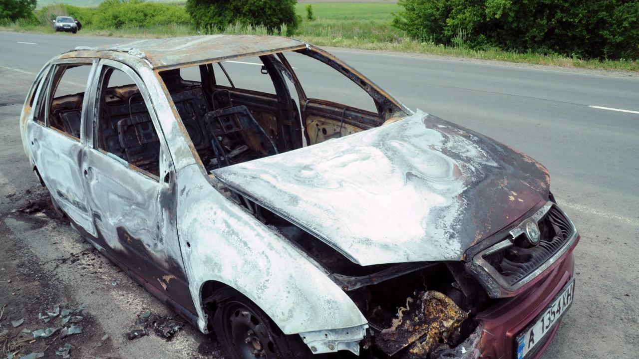 Трагедия: Кола се запали в движение и уби баща на малко дете
