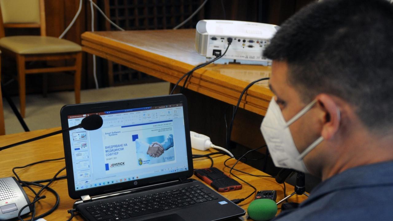 Децата, посещаващи градини и училища в Бургас, вече имат електронни здравни досиета