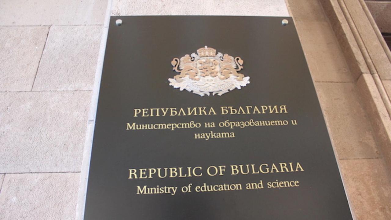 Служебният премиер назначи четирима заместник-министри на образованието и науката