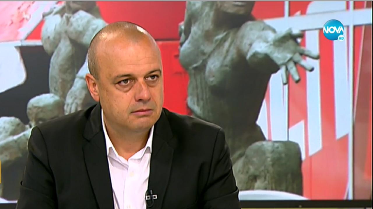 Христо Проданов поиска обяснение от Слави Трифонов