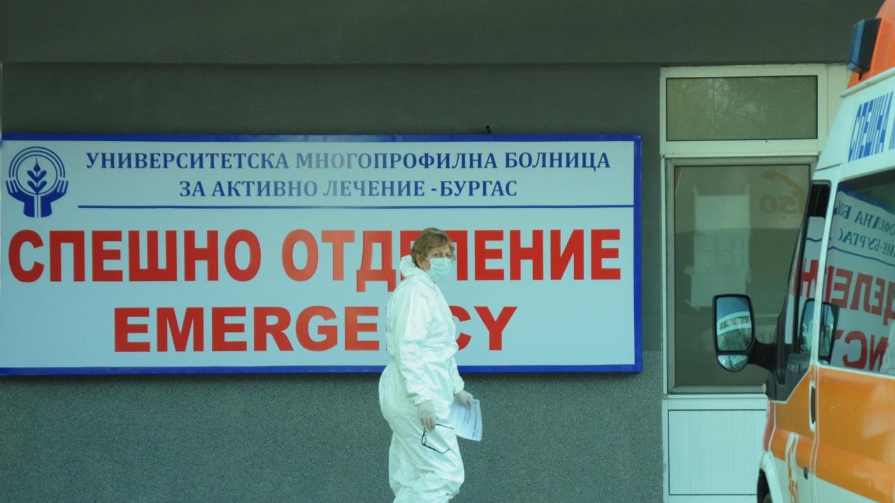 Болниците изнудват ли да се подписват откази от аутопсии?!